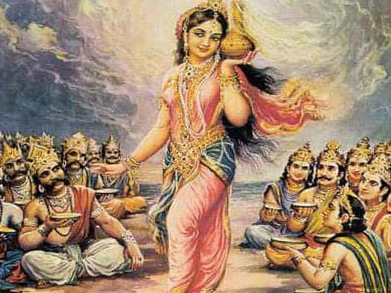 Kriyashakti Teachings